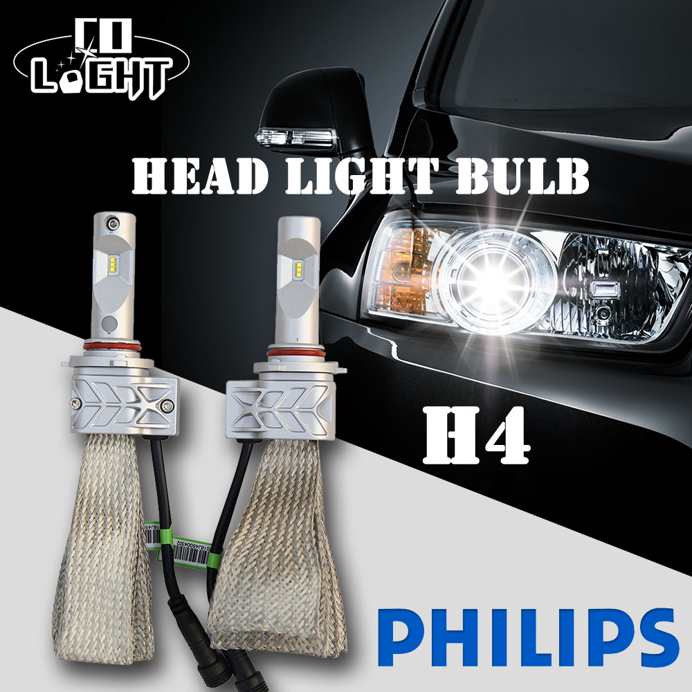 ФОТО H4 Car LED Headlight Kit High Low Beam 60w/set 8000lm Car LED HeadLamp Philip Chips 6500k 12V 24V For Audi BMW Ford Toyota Jeep
