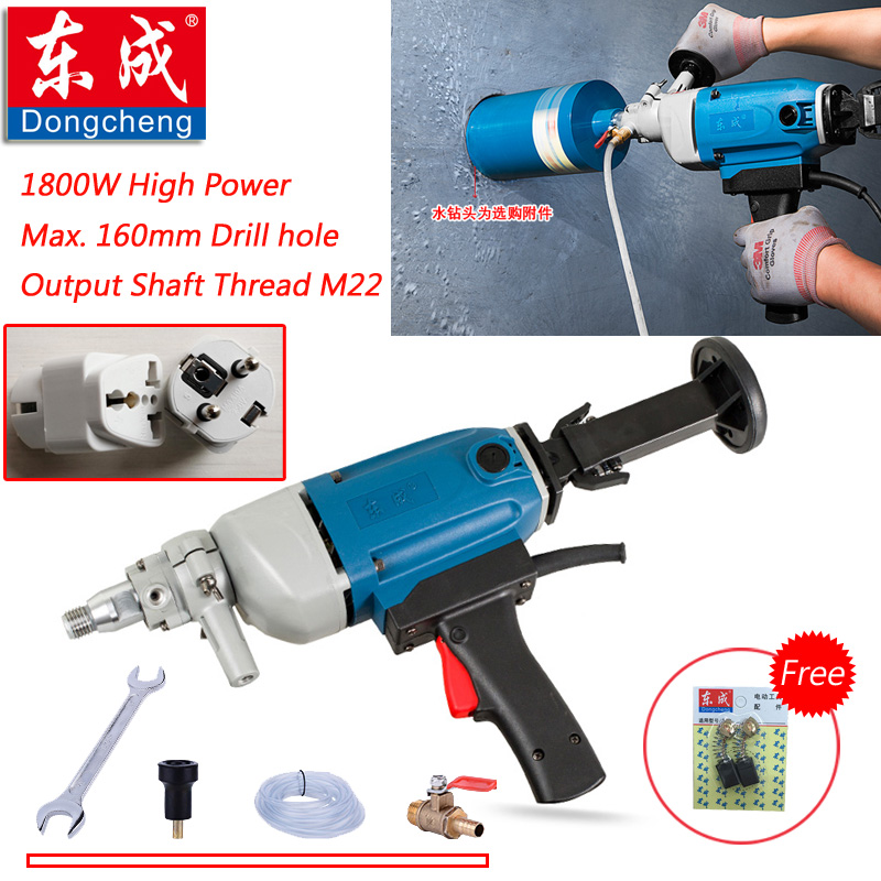 HQ! 160mm Diamond Drill With Water Source(hand-held) 1800W Concrete Core Drill 160mm Diamond Core Drill Electric Drill