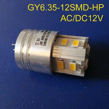 High quality 12V 6W GY6.35 led light,LED GY6.35 bulb 12VAC/DC GY6.35 led free shipping 20pcs/lot