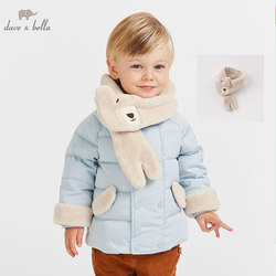 DBW8618 dave bella winter baby boys down jacket children white duck down padded coat kids with scarf outerwear
