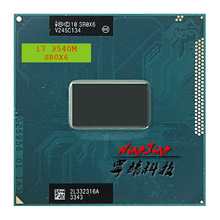 CPU Processor Intel-Core I7-3540m G2/rpga988b Quad-Thread Ghz 4M Sr0x6-3.0 35W