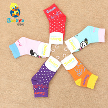 children socks 100% cotton spring and autumn kid's socks male female child comfortable thermal 8 – 12 socks