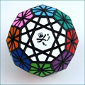 [Seis generaciones negro cubo de Dayan grandes piedras] DaYan Gem Cube 6 gran joya de generación Cubo