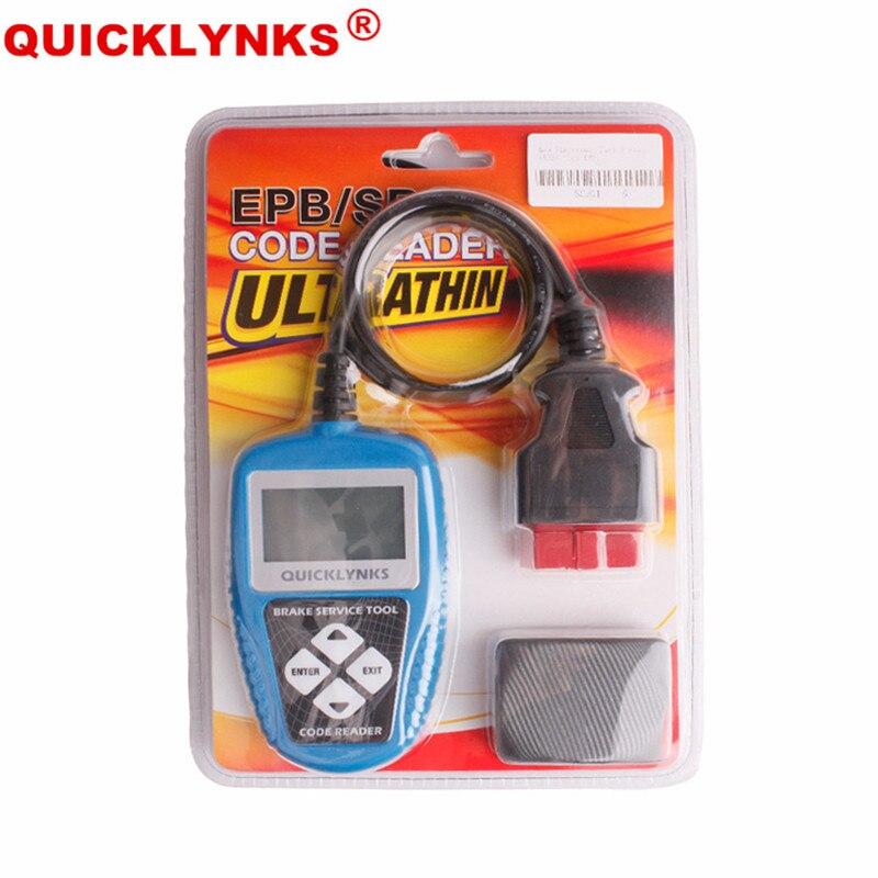 New Electronic Park Brake (EPB) tool EP31 EPB Code Scanner electronic parking brake epb service tool ep21 multilingual updatable one year warranty