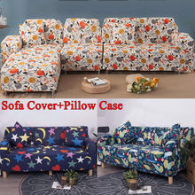 2019 Newest Hot Four Season Sofa Covers Stretch Sofa Slipcovers Washable Pet Protector Soft Couch Covers 1/2/3 Seater(China)