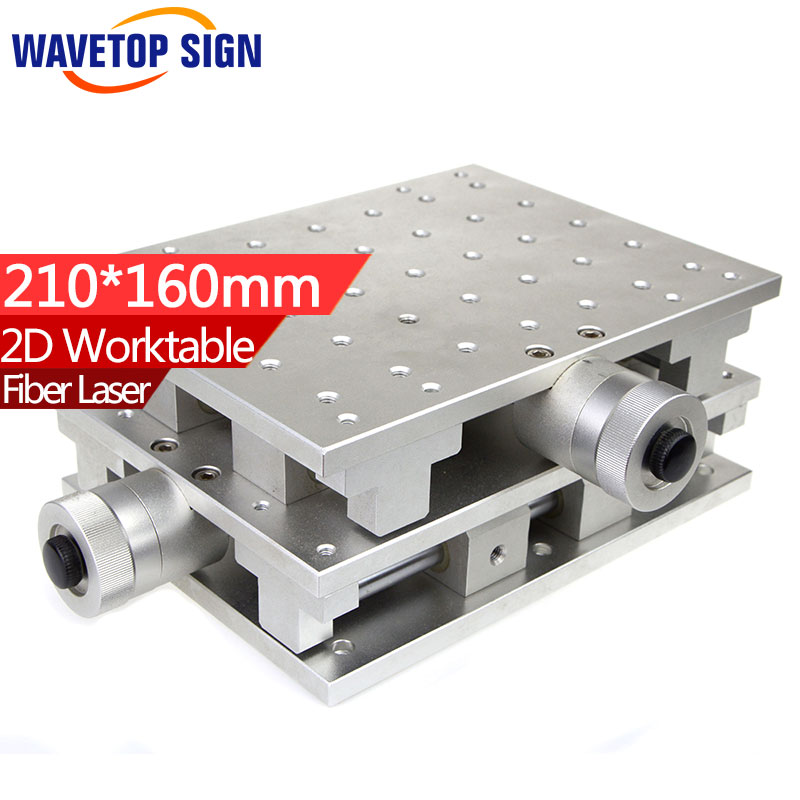 2D worktable Fiber Laser Mark Machine 2 Axis Moving Table 210*160mm XY Table fiber laser mark machine lift worktable laser mark machine lead head up and down system lift system height 600mm 800mm