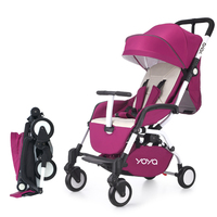 Babyfond ultra light stroller portable folding seated trolley can be on plane x6 baby BB stroller