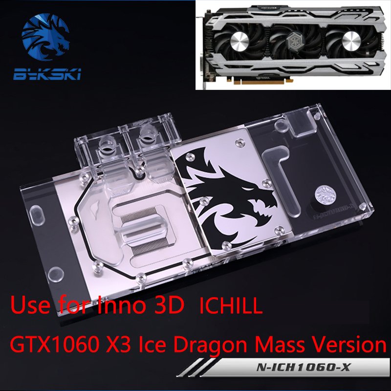 BYKSKI Full Cover Graphics Card Block Water Cooling GPU Radiator use for Inno 3D GTX1060 X3 IceDragon Mass ICHILL with RGB Light багажники inno