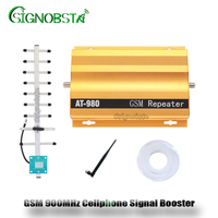 2018 High Quality 2G Cellular GSM900 Booster Powerful UPGRADE Mobile Phone UMTS 900MHz Signal Amplifier Gold