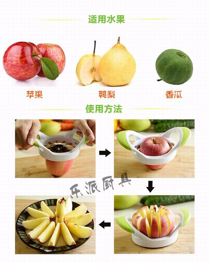 High-quality kitchen creative stainless steel fruit slicer cut apple fruit device Pear Muskmelon cutter separator free shipping 2