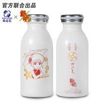 Gintama anime Gintoki Hijikata Okita Kagura Sadaharu Erisabesu stainless steel vacuum thermos mug cup Comics Cartoon