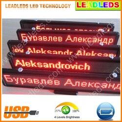 Señal Led de coche de 12v Desplazamiento de publicidad tablero de visualización de mensajes multiusos programable recargable batería incorporada