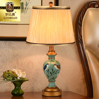 New Rural Retro Creative Hand Painted Resin Fabric Led E27 Table Lamp For Living Room Bedroom