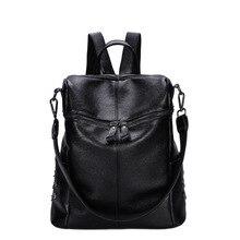 Новых осенью и зимой диких Корейской моде кожаная сумка сумка