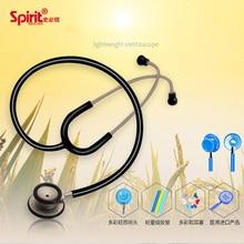 Spirit Medical instruments Professional stethoscope Double-Sided Lightweight Hand Hearing for Doctor Nurse Estetoscopio