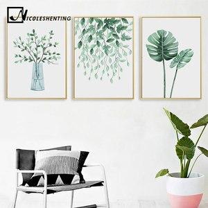 Скандинавский стиль, акварельные растительные листья, скандинавский постер, натуральный настенный художественный принт, картина, украшени...