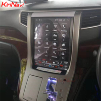 KiriNavi Vertical Screen Tesla Style 12.1 Inch Android 7.1 Car Radio For Toyota Alphard Car Stereo Dvd GPS Navigation 2007 2013