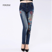 Women Embroidered Beaded Jeans Rhinestone Bell Bottom Flared Pants Elasticity Luxury Sexy Ladies High Waist Push Up Female Jeans 26