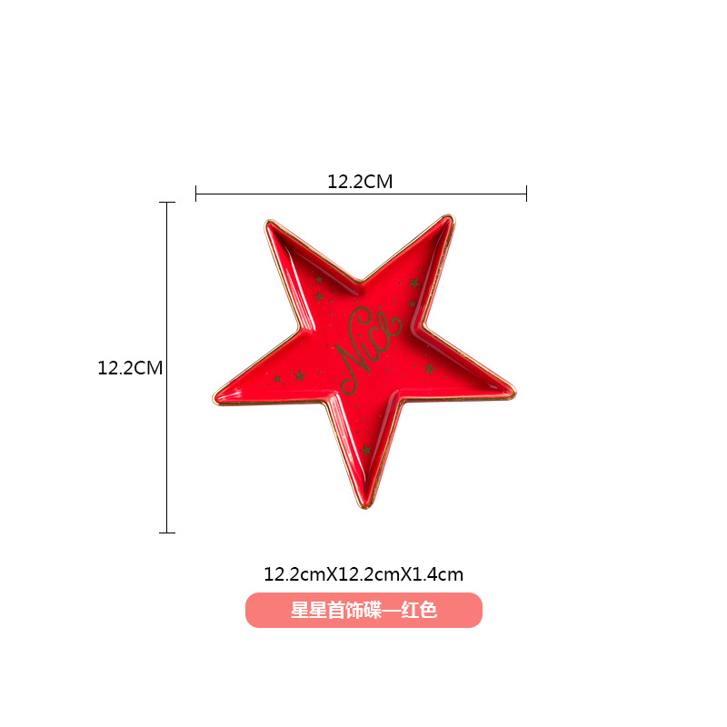 355 Red Pentacle