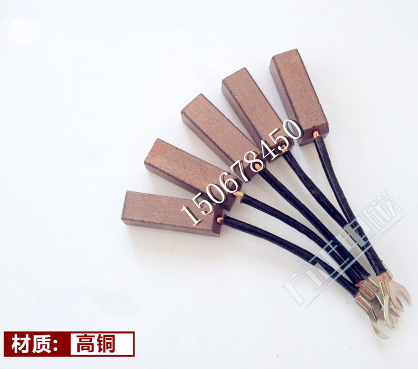 Free Shipping10 Pcs  High Copper Content  Replacement 32mm X 10mm X8mm Copper Mix Carbon Brush