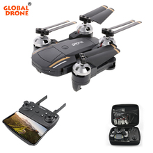 Gobal Drone Professional Helicopter FPV Quadcopter with Camera Drone with Camera HD 720P Wide Angle Dron VS X12 Eachine E58