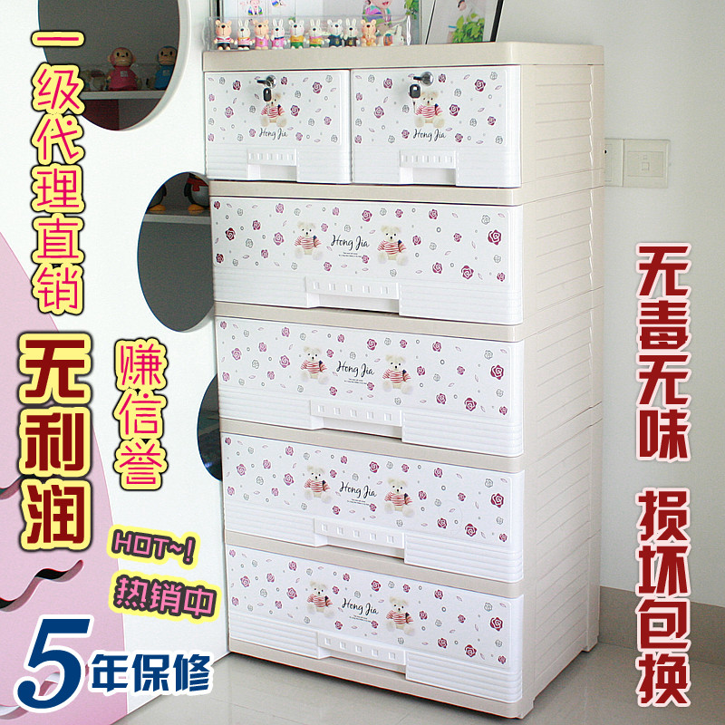 cabinet units Picture - More Detailed Picture about Thickening ...
