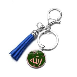 Image 2 - סיאן ערבית מוסלמי האסלאמי אלוהים אללה Keychain אופנה עור מפוצל ציצית סגסוגת מפתח שרשרת מוחמד דתי תכשיטי הרמדאן מתנה
