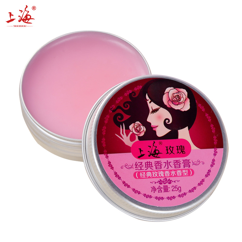 rose classic female perfume Ointment Cres