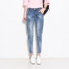 Джинсы женские шаровары джинсы