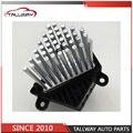 Best quality Heater Blower Fan Motor FINAL STAGE Resistor 64116923204 16923204 64116929486 For BMW E46 E39 E83 E53 X5 X3 M5