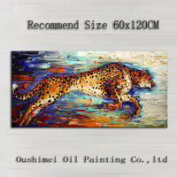 Professional Manufacturer Wholesale High Quality Handcraft Abstract Leopard Oil Painting On Canvas Knife Painting Cheetah