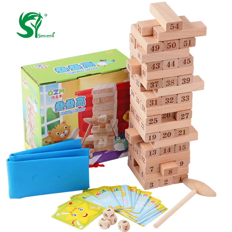 Wooden toys for children Montessori Educational Balancing Blocks jange  Balance Game Kids Toys oyuncak pizza balance game pile up balancing desktop toy pretend play food small family plastic building blocks toys for children