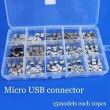 15รุ่นM Icro USBแจ็ค5จุด5Pin M Icro USBเชื่อมต่อสำหรับS AmsungสำหรับxiaomiสำหรับLenovoโทรศัพท์แท็บเล็ตพีซีUSBหางชาร์จซ็อกเก็ต