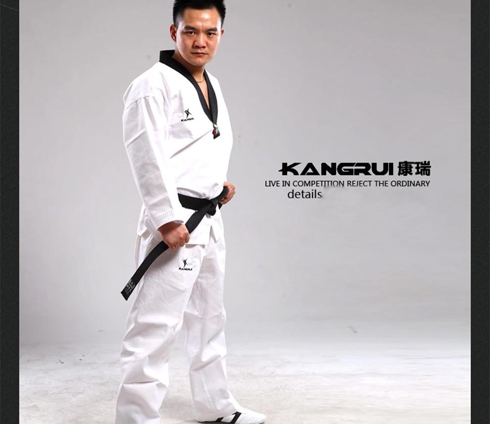 "Martial Arts Karate Pine Tree 2/"" Belts"