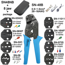 Alicate de crimpagem, mandíbula de alta dureza SN 48B SN 02C SN 06WF SN 11011 SN 02W2C SN 0325 SN 0725 conjuntos de ferramentas