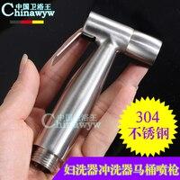 Bidet bidet 304 stainless steel nozzle for cleaning water flusher toilet spray guns washes butt tap