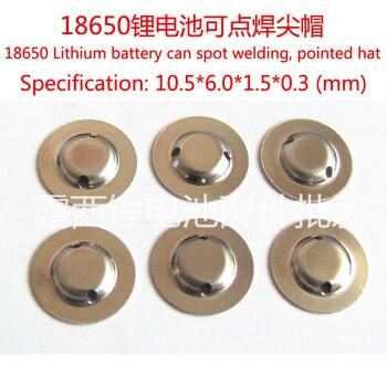 100pcs/lot Wholesale 18650 Battery Anode Cap Steel Spot Welding Pointed Hat Light Flashlight Components