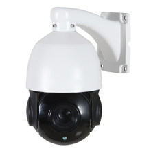 5MP 4MP 4 inch Mini Size Network Onvif IP PTZ speed dome 30X zoom ptz ip camera 80m IR distance with SD card slot(China)