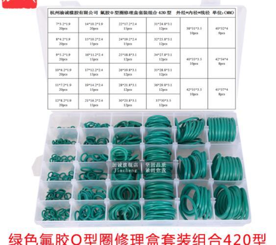 1 boîte vert fluor caoutchouc joint torique réparation boîte joint d'étanchéité silicone fluor caoutchouc butyle caoutchouc anneau squelette huile joint