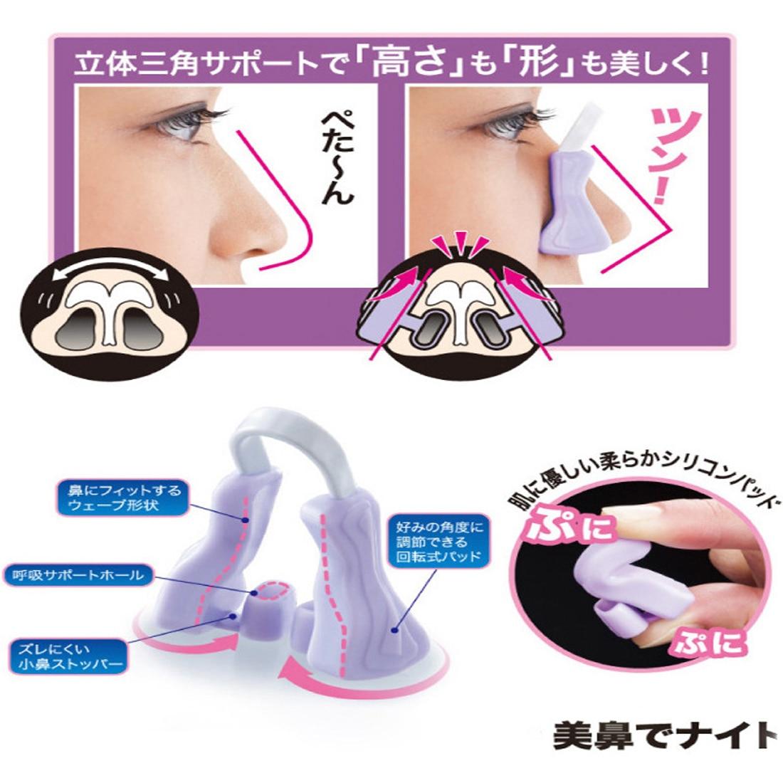 Oddychanie ćwiczenia/prostowanie piękno zacisk na nos korektor/nos Up kształtowanie Shaper klip Clipper/makijaż pielęgnacja twarzy narzędzie