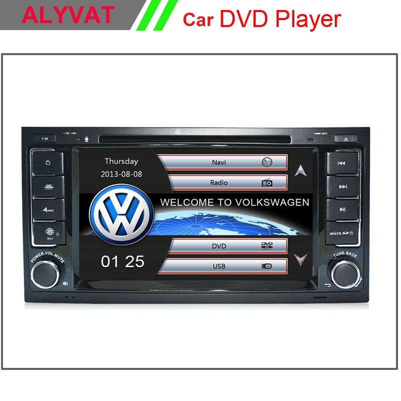 Бесплатная доставка 7 Сенсорный экран dvd-плеер автомобиля ...
