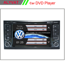 Free Shipping 7 Touch Screen Car DVD Player for VW TOUAREG 2004 2005 2006 2007 2008