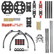 JMT J510 510mm Carbon Fiber 4-axle Foldable Rack Frame Kit with High Tripod for DIY Airplane Copter RC Quadcopter Accessories