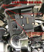 BikeGP Mobile Phone Navigation Bracket USB Phone Charging For BMW R1200GS LC Adventure 13 17