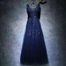 Женское вечернее платье длинное Тюлевое кружевное с открытой