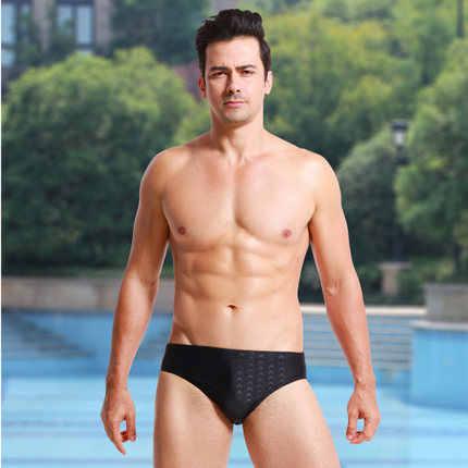 المهنية ملابس السباحة ملابس سباحة رجالي الرجال sharkskin طارد المياه شورت سباحة رجالي الرياضة السراويل الكلاسيكية الرجال ملابس السباحة الشاطئ