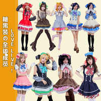 Japanese Anime Love Live Tojo/ Umi/ Eli/ Hanayo/Nico/Rin Candy Maid Uniform Princess Lolita Dress Cosplay Costume one size