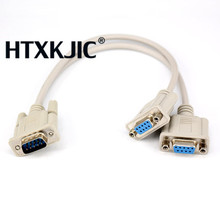 Câble série Rs232 DB9 9 mâle vers femelle, 9 broches, 1 to2, câble Rs232, connecté directement, câble de données, connecteur de caisse enregistreuse et affichage POS