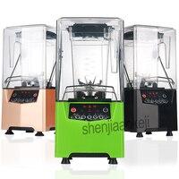상업용 방음 식품 가공기 스무디 제조기 밀크 셰이커 음소거 주스 기계 식품 믹서 홈 블렌더 220 v 800 w 1 pc|믹서기|   -