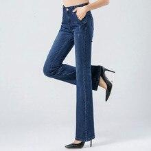 2017 весной и осенью Мода повседневная плюс размер Стрейч толстая женщина женщины девушки хлопок micro flare брюки джинсы одежда 79025